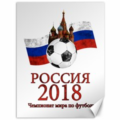 Russia Football World Cup Canvas 36  X 48   by Valentinaart
