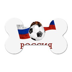 Russia Football World Cup Dog Tag Bone (two Sides) by Valentinaart