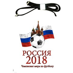 Russia Football World Cup Shoulder Sling Bags by Valentinaart
