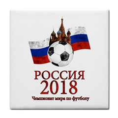 Russia Football World Cup Face Towel by Valentinaart