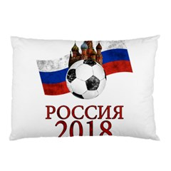 Russia Football World Cup Pillow Case (two Sides) by Valentinaart