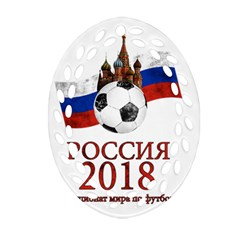 Russia Football World Cup Oval Filigree Ornament (two Sides) by Valentinaart