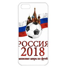 Russia Football World Cup Apple Iphone 5 Seamless Case (white) by Valentinaart