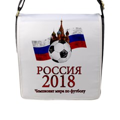 Russia Football World Cup Flap Messenger Bag (l)  by Valentinaart