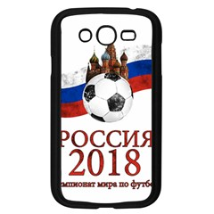 Russia Football World Cup Samsung Galaxy Grand Duos I9082 Case (black) by Valentinaart