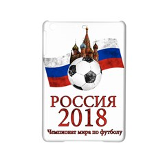 Russia Football World Cup Ipad Mini 2 Hardshell Cases by Valentinaart