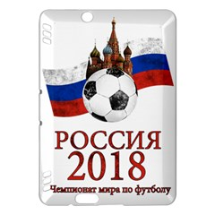 Russia Football World Cup Kindle Fire Hdx Hardshell Case by Valentinaart