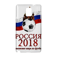 Russia Football World Cup Samsung Galaxy Note 4 Hardshell Case by Valentinaart