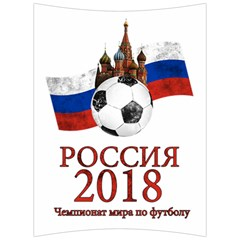 Russia Football World Cup Back Support Cushion by Valentinaart