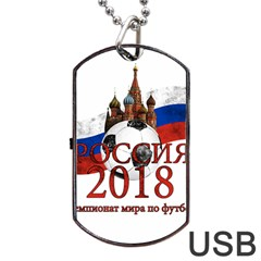 Russia Football World Cup Dog Tag Usb Flash (one Side) by Valentinaart