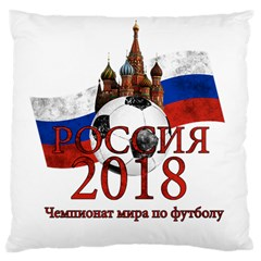 Russia Football World Cup Large Cushion Case (two Sides) by Valentinaart