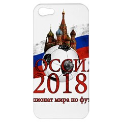 Russia Football World Cup Apple Iphone 5 Hardshell Case by Valentinaart