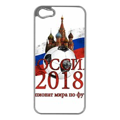 Russia Football World Cup Apple Iphone 5 Case (silver) by Valentinaart
