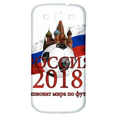 Russia Football World Cup Samsung Galaxy S3 S Iii Classic Hardshell Back Case by Valentinaart