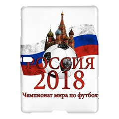 Russia Football World Cup Samsung Galaxy Tab S (10 5 ) Hardshell Case  by Valentinaart