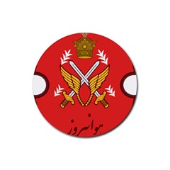 Seal Of The Imperial Iranian Army Aviation  Rubber Coaster (round)  by abbeyz71