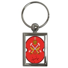 Seal Of The Imperial Iranian Army Aviation  Key Chains (rectangle)  by abbeyz71