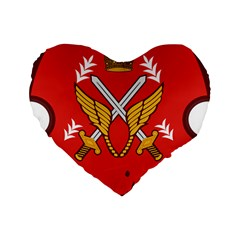 Seal Of The Imperial Iranian Army Aviation  Standard 16  Premium Heart Shape Cushions by abbeyz71