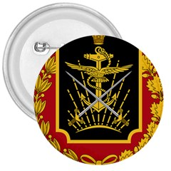 Logo Of Imperial Iranian Ministry Of War 3  Buttons by abbeyz71