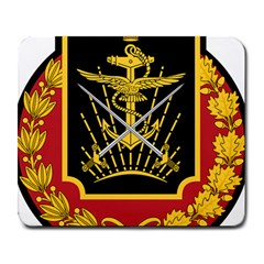 Logo Of Imperial Iranian Ministry Of War Large Mousepads by abbeyz71