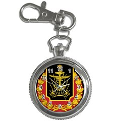 Logo Of Imperial Iranian Ministry Of War Key Chain Watches by abbeyz71