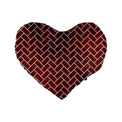 Brick2 White Marble & Reddish Brown Leather Standard 16  Premium Flano Heart Shape Cushions by trendistuff