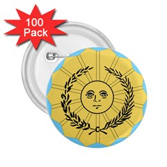 Seal Of The Argentine Army 2 25  Buttons (100 Pack)  by abbeyz71