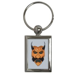 Mask India South Culture Key Chains (rectangle)