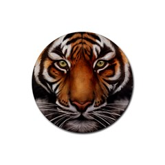 The Tiger Face Rubber Coaster (round)