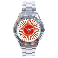 Peru Sun Of May, 1822 1825 Stainless Steel Analogue Watch by abbeyz71