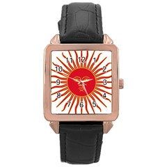 Peru Sun Of May, 1822 1825 Rose Gold Leather Watch  by abbeyz71