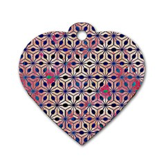 Asterisk Pattern Sacred Geometry 2 Dog Tag Heart (two Sides) by Cveti