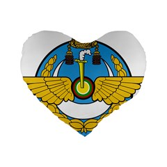 Emblem Of Royal Brunei Air Force Standard 16  Premium Flano Heart Shape Cushions by abbeyz71