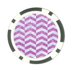 Chevron2 White Marble & Purple Glitter Poker Chip Card Guard (10 Pack)