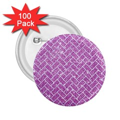 Brick2 White Marble & Purple Glitter 2 25  Buttons (100 Pack)