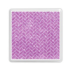 Brick2 White Marble & Purple Glitter Memory Card Reader (square)