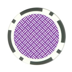 Woven2 White Marble & Purple Denim Poker Chip Card Guard