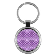 Scales2 White Marble & Purple Denim Key Chains (round)