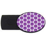 HEXAGON2 WHITE MARBLE & PURPLE DENIM USB Flash Drive Oval (4 GB) Front