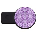 DAMASK2 WHITE MARBLE & PURPLE DENIM USB Flash Drive Round (4 GB) Front
