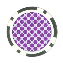 Circles2 White Marble & Purple Denim (r) Poker Chip Card Guard