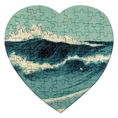 Waves Painting Jigsaw Puzzle (heart)