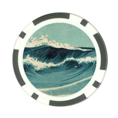 Waves Painting Poker Chip Card Guard (10 Pack)