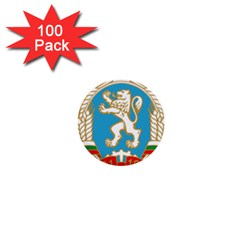 Coat Of Arms Of People s Republic Of Bulgaria, 1971 1990 1  Mini Buttons (100 Pack)