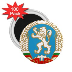 Coat Of Arms Of People s Republic Of Bulgaria, 1971 1990 2 25  Magnets (100 Pack)