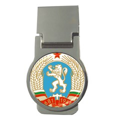 Coat Of Arms Of People s Republic Of Bulgaria, 1971 1990 Money Clips (round)