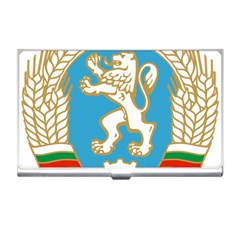 Coat Of Arms Of People s Republic Of Bulgaria, 1971 1990 Business Card Holders