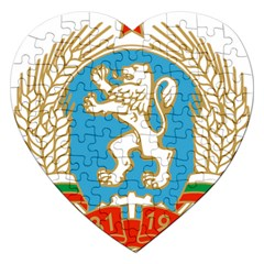 Coat Of Arms Of People s Republic Of Bulgaria, 1971 1990 Jigsaw Puzzle (heart)