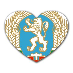 Coat Of Arms Of People s Republic Of Bulgaria, 1971 1990 Heart Mousepads