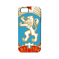 Coat Of Arms Of People s Republic Of Bulgaria, 1971 1990 Apple Iphone 5 Classic Hardshell Case (pc+silicone)